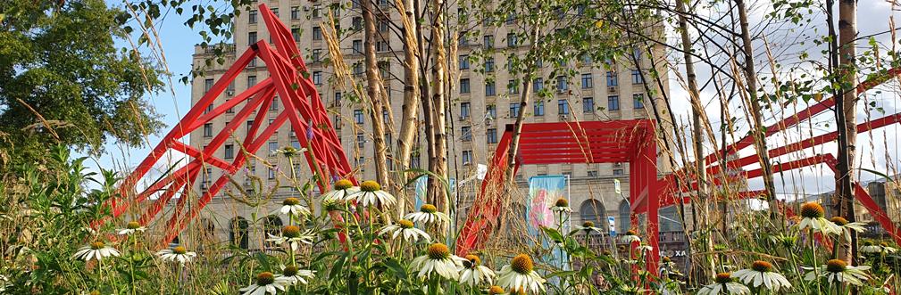 Красный сад на Баррикадной