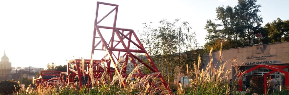 Красный сад на Баррикадной 2